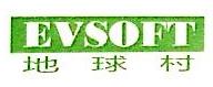 [工商信息]广东地球村计算机系统股份有限公司的企业信用信息变更如下