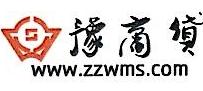 [工商信息]河南豫商贷网络科技有限公司的企业信用信息变更如下