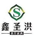 四川翔景家具有限公司