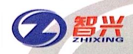 [工商信息]深圳市智兴铝散热器有限公司的企业信用信息变更如下