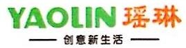 [工商信息]宁波瑶琳养生科技有限公司的企业信用信息变更如下