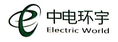 [工商信息]北京中电环宇信息技术开发有限公司的企业信用信息变更如下