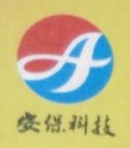 修水县安保电子科技有限公司