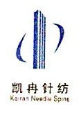 [工商信息]绍兴县凯冉针纺织有限公司的企业信用信息变更如下