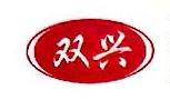 [工商信息]玉田县双兴线业有限公司的企业信用信息变更如下