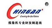 [工商信息]杭州晨安科技股份有限公司的企业信用信息变更如下