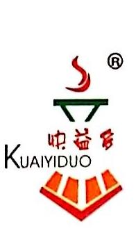 [工商信息]宁波市鄞州味源食品有限公司的企业信用信息变更如下