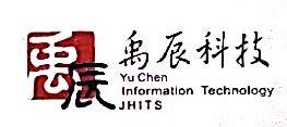 广西禹辰信息科技有限公司