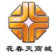 [工商信息]江门市大业贸易有限公司的企业信用信息变更如下