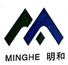 [工商信息]杭州明和电子有限公司的企业信用信息变更如下