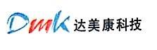[工商信息]广州达美康科技有限公司的企业信用信息变更如下
