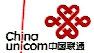 [工商信息]中国联合网络通信有限公司法库县分公司的企业信用信息变更如下