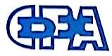 大信会计师事务所(特殊普通合伙) : 中际联合2014年年度报告摘要