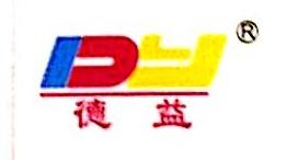 上海紫岚印刷科技有限公司