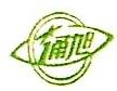 [工商信息]北京通旭机电设备有限公司的企业信用信息变更如下