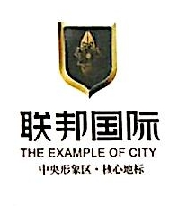 广西贵港市时代商务服务有限公司