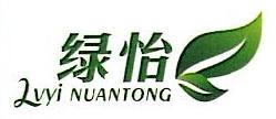杭州绿怡暖通设备有限公司
