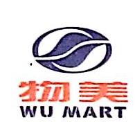 北京物美便利超市有限公司