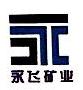 德安县永飞矿业有限公司