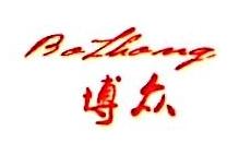 湖南博众健康产业有限公司