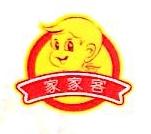 贵阳市家家客餐饮管理有限公司