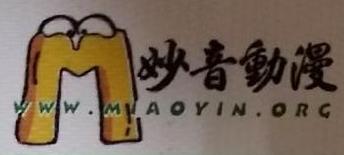 [工商信息]北京妙音动漫艺术设计有限公司的企业信用信息变更如下