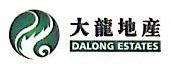 企业头条 : 北京空港科技园区股份有限公司2016年第二次临时股东大会决议公告
