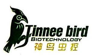 [工商信息]大连神鸟生物科技有限公司的企业信用信息变更如下