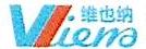 [工商信息]深圳市冠之欣电子科技有限公司的企业信用信息变更如下
