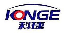 [工商信息]深圳市科捷技术发展有限公司的企业信用信息变更如下