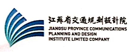 [工商信息]江苏华通工程检测有限公司的企业信用信息变更如下