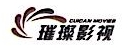 惠州市璀璨实业有限公司