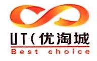 上海艾岑商务咨询有限公司