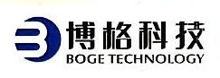 深圳市博格科技有限公司