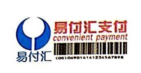 厦门卓南网络科技有限公司