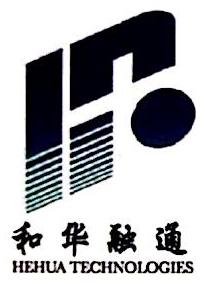 [工商信息]北京和华融通科技有限公司的企业信用信息变更如下