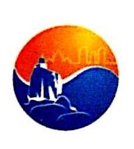 厦门市鼓浪屿园林景观工程有限公司