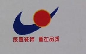 [工商信息]沈阳辰宣装饰工程有限公司的企业信用信息变更如下