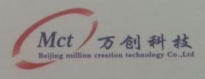 [工商信息]北京万创科技有限公司的企业信用信息变更如下