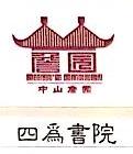 中山市詹园文化传播有限公司