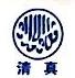 [工商信息]锡林郭勒盟东旭畜产品有限责任公司的企业信用信息变更如下
