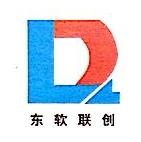 厦门东软联创系统工程有限公司
