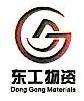 杭州东工物资有限公司