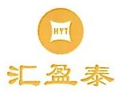 深圳汇盈泰投资管理有限公司