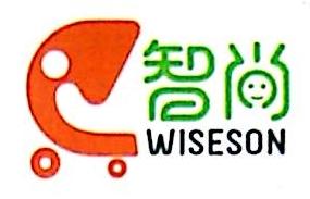 [工商信息]广州迪锴欧儿童用品有限公司的企业信用信息变更如下