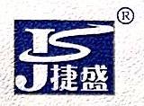 浙江捷盛低温设备有限公司