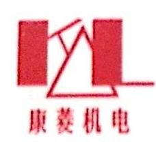 [工商信息]杭州康菱机电有限公司的企业信用信息变更如下