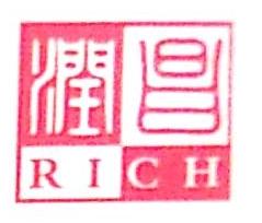 [工商信息]青岛丰昌贸易有限公司的企业信用信息变更如下