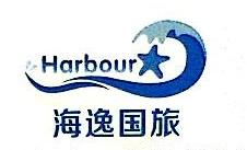 [工商信息]深圳市海逸国际旅游有限公司的企业信用信息变更如下