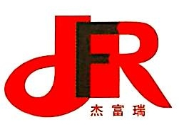 北京杰富瑞科技有限公司
